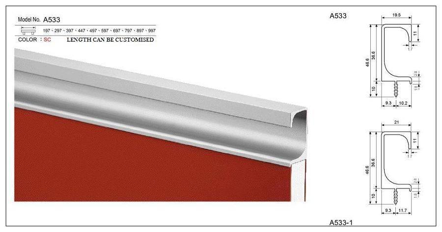Extruded Aluminum Pull A533 Champ Prosperity Door Pull